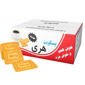 Heray Biscuits 4kg